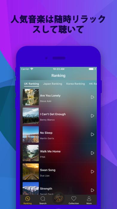 Music HD - 音楽で聴き放題 - 窓用