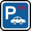 Hong Kong Parking Vacancy Info