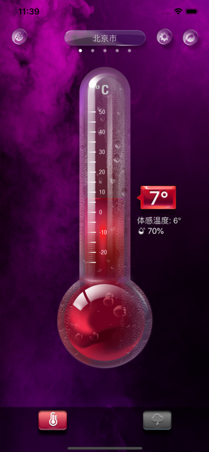 ‎Digital Thermometer app Screenshot