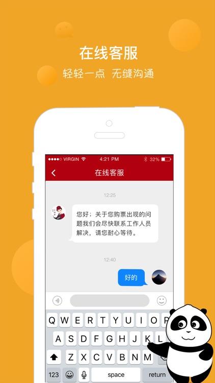 Air China screenshot-6