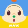 NHK (Japan Broadcasting Corporation) - NHK オトッペずかん アートワーク