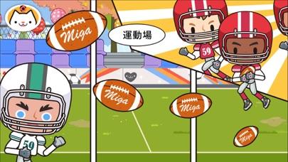 Miga タウン: スクールのおすすめ画像3