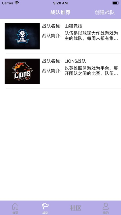 IM电竞-电竞大咖平台 screenshot-3