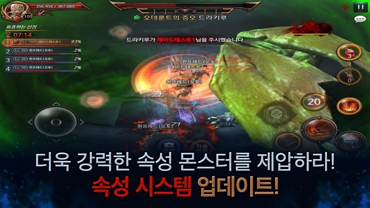 로스트킹덤 screenshot-0