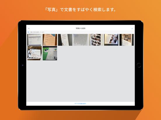Adobe Scan: OCR 付 スキャナーアプリのおすすめ画像7