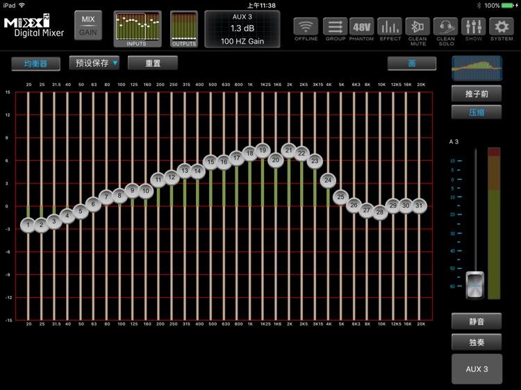 MIXX12 Digital Mixer screenshot-5