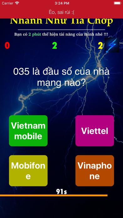 Screenshot 4 of 10