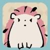 ハリネズミファーム - iPhoneアプリ