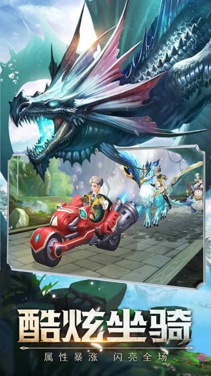 神魔幻想-二次元魔幻角色扮演手游