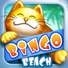 Bingo Beach - iPadアプリ