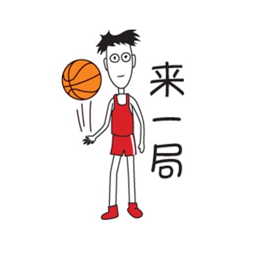 篮球小子stickers
