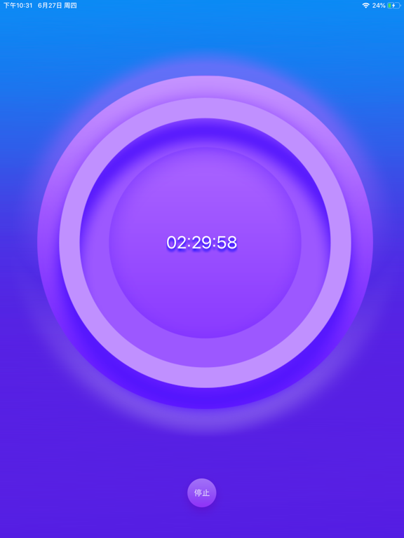 https://is5-ssl.mzstatic.com/image/thumb/Purple123/v4/87/3f/57/873f57e2-018e-758d-7a76-7cb0bf750e77/pr_source.png/1024x768bb.png