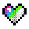 숫자별로 색칠하기 (Color by Number)