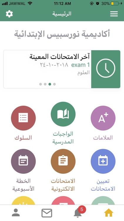 EPG Parents App