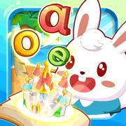 兔小贝拼音-汉语拼音早教软件