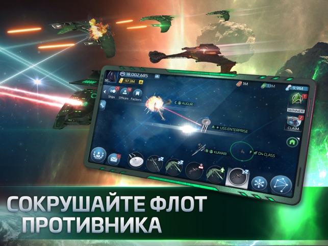 ‎Star Trek Fleet Command Screenshot