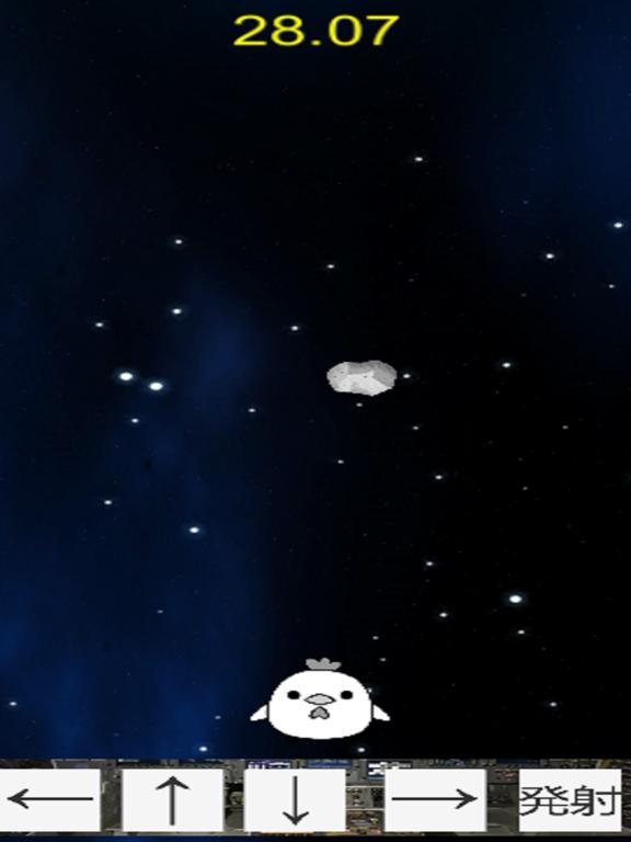 星の戦士たち screenshot 6