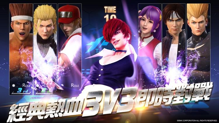 拳皇世界 screenshot-4