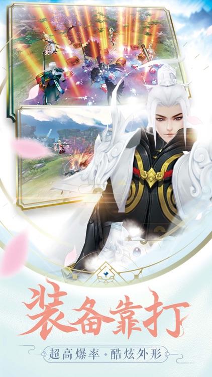 蜀山纪-唯美仙侠RPG动作手游