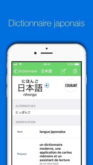 Screenshot #1 pour Nihongo Dictionnaire japonais