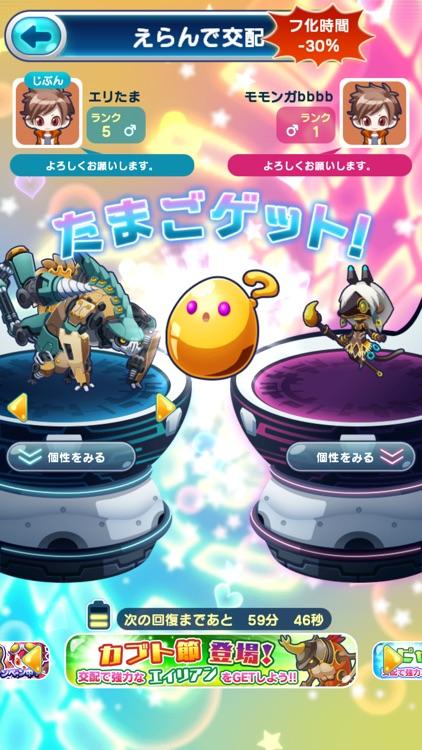 エイリアンのたまご(エリたま)【オートバトル育成RPG】 screenshot-4