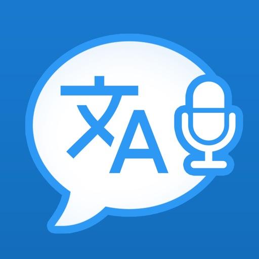 Translator ·