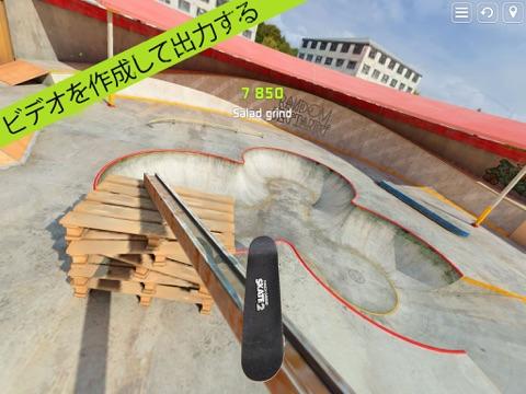 Touchgrind Skate 2のおすすめ画像5