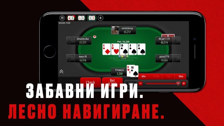 играть у казино рояль
