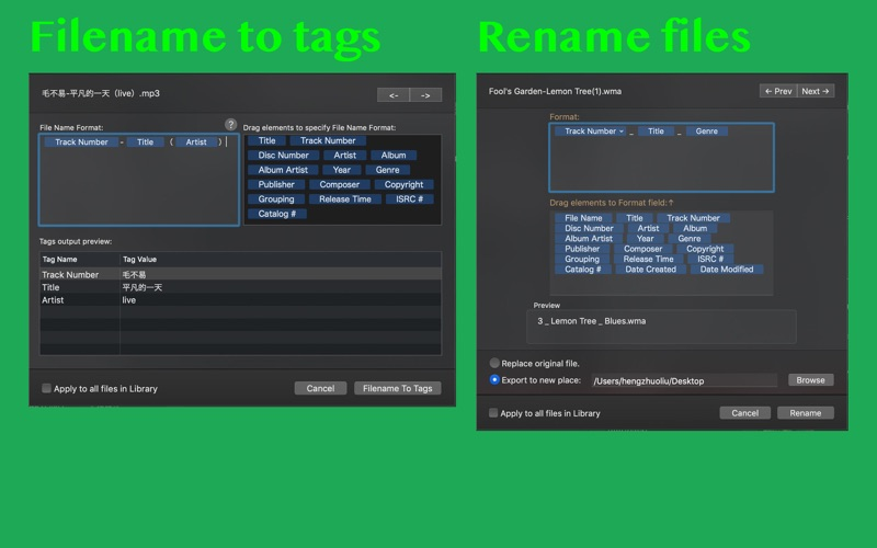 Music Tag Editor Screenshots