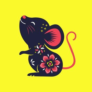 中国新年 Chinese New Year Frames Logo