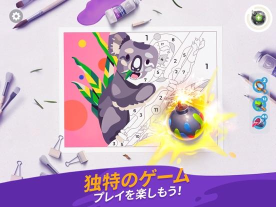 https://is5-ssl.mzstatic.com/image/thumb/Purple123/v4/8b/25/c1/8b25c1f6-50be-fb4a-a5c0-80f4285bb899/pr_source.jpg/552x414bb.jpg