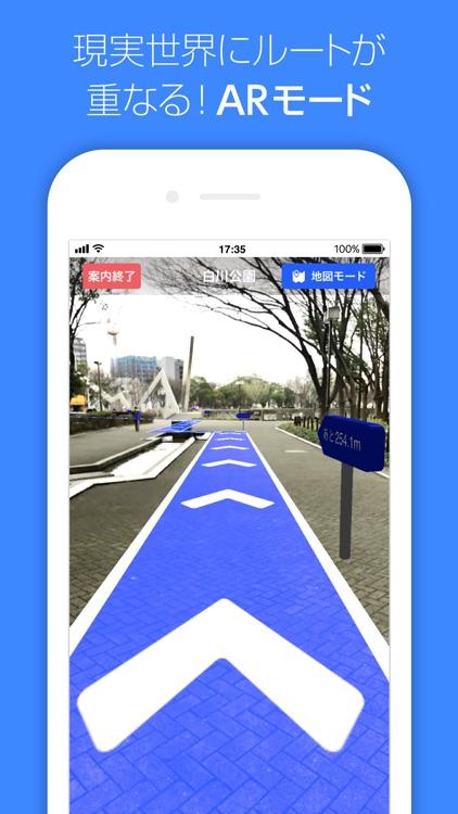 Yahoo! MAP-ヤフーマップ-道案内に強い地図アプリ screenshot-5