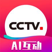 CCTV微视—央视官方融媒体互动平台