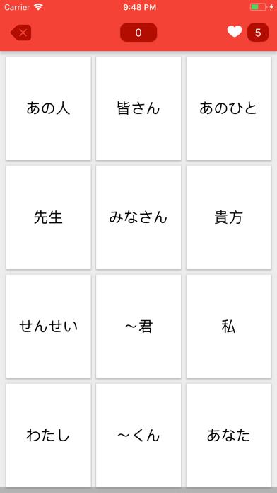 Học tiếng Nhật Minna NoNihongo screenshot 8