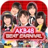 AKB48 ビート・カーニバル - iPhoneアプリ
