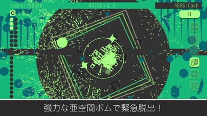 超攻撃的シューティング - Bullet Voyageのおすすめ画像5