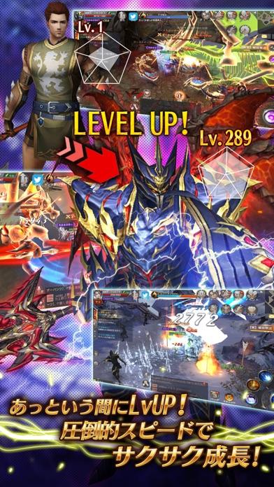 MU:奇蹟の覚醒紹介画像3