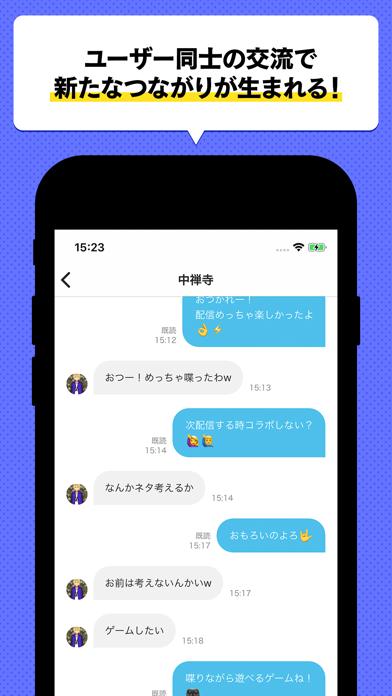 REALITY - バーチャルライブ配信アプリのおすすめ画像3