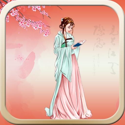Tang Poetry Congress