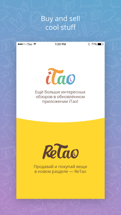 Download iTao for Pc