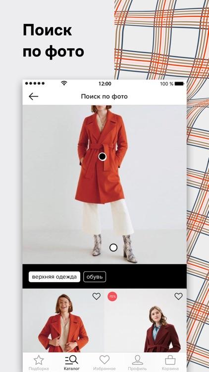 Lamoda: одежда и обувь онлайн! screenshot-8