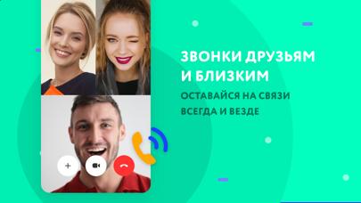 Screenshot #1 pour Одноклассники: социальная сеть
