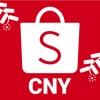 Shopee SG: CNY Sale 2020