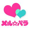 出会い=メルパラ 恋活・婚活の出会い マッチングアプリ