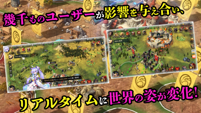 異世界で始める偉人大戦争紹介画像3