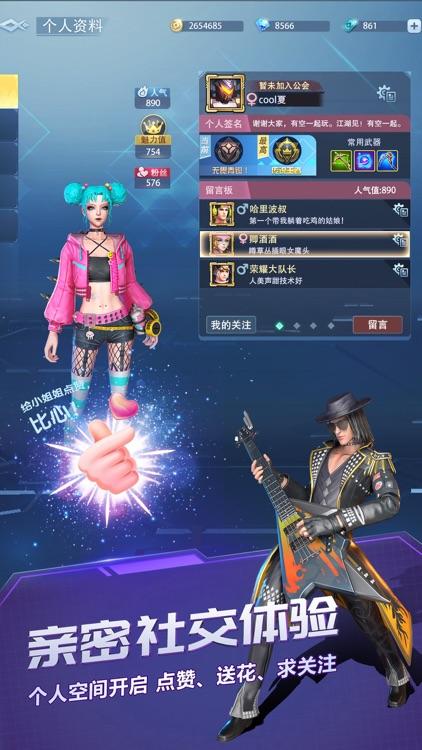 战塔英雄-全新MOBA+生存竞技手游 screenshot-4
