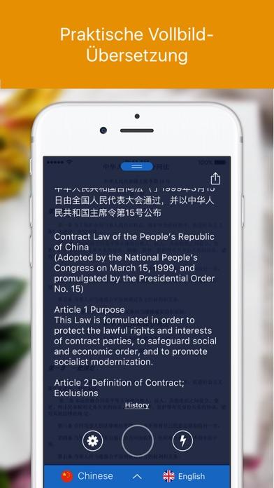 Herunterladen Air Translate Foto Übersetzer für Pc