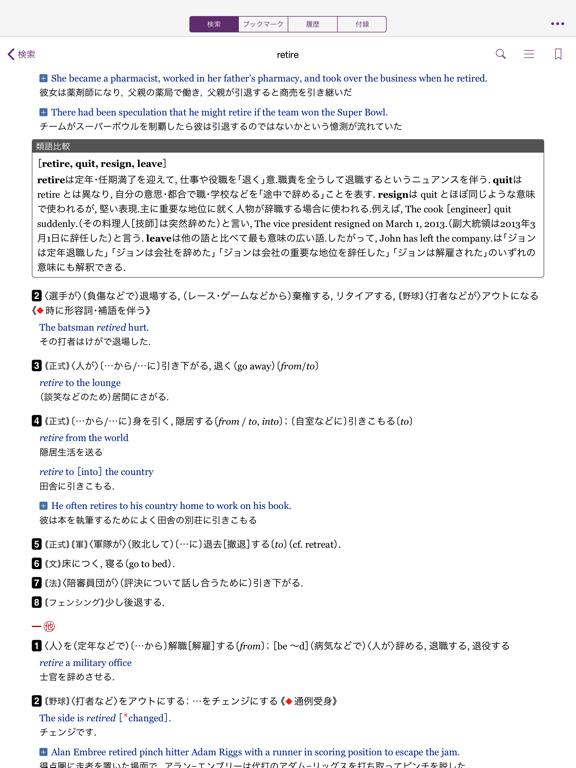 https://is5-ssl.mzstatic.com/image/thumb/Purple123/v4/8e/72/9f/8e729fd9-8997-c280-0f57-70bd4783d4ea/pr_source.png/576x768bb.png