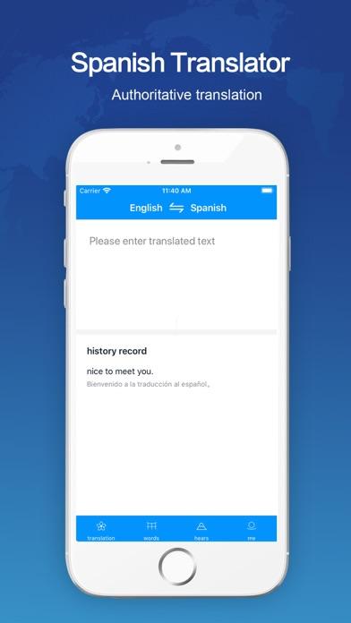 Aprendizaje del españolCaptura de pantalla de1