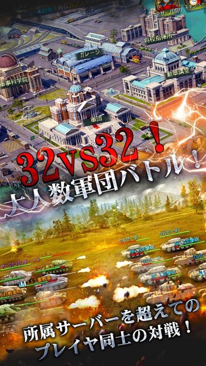 戦車帝国  海陸争覇 screenshot-4
